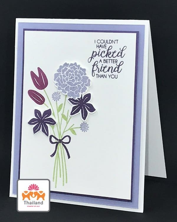 Stampin' Up! Beautiful Bouquet Stamp Set used to make clean and simple Stampin' Up! Beautiful Bouquet card